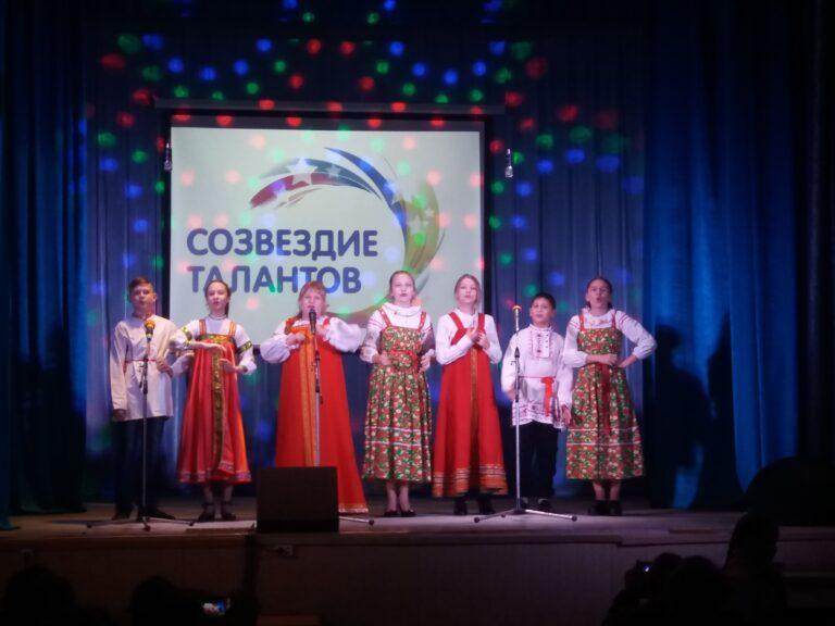 Детский фестиваль вокалистов «Созвездие талантов»