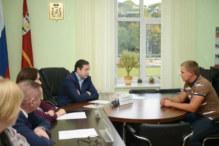 Губернатор провел очередной прием граждан по личным вопросам