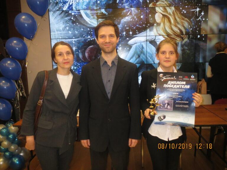 Екатерина Бычкова – победитель Всероссийского конкурса юных художников России