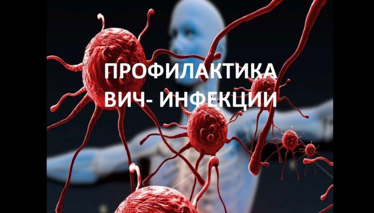 О проведении с 25.11.20l9г. по 01.12.2019 г. «горячей линии» по  профилактике ВИЧ-инфекций