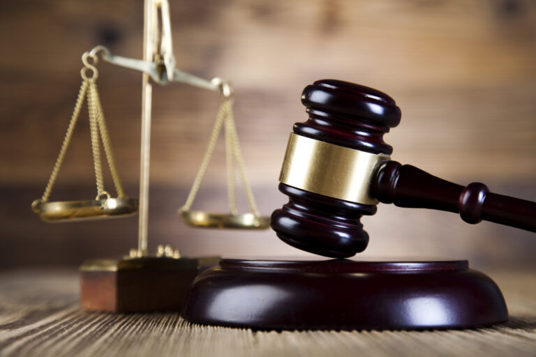 Изменилась структура судов общей юрисдикции