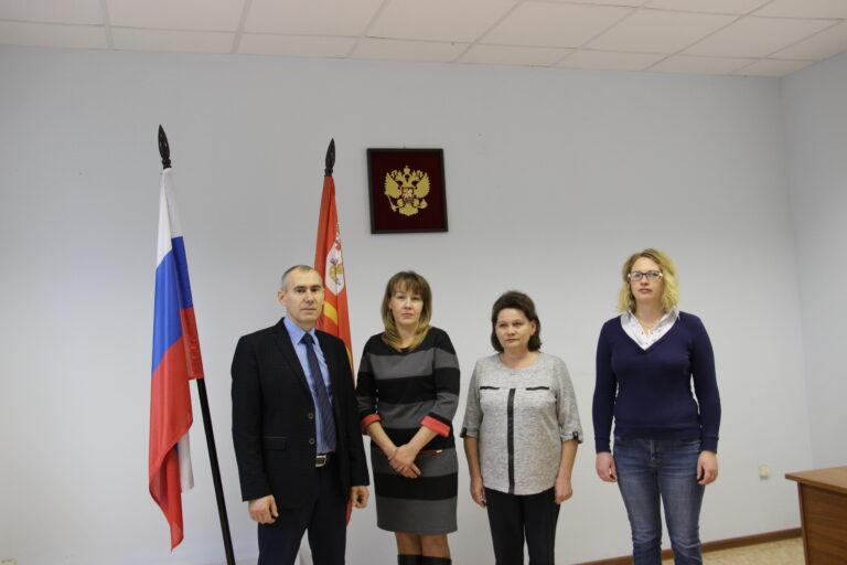 Институту мировых судей Российской Федерации – 20 лет