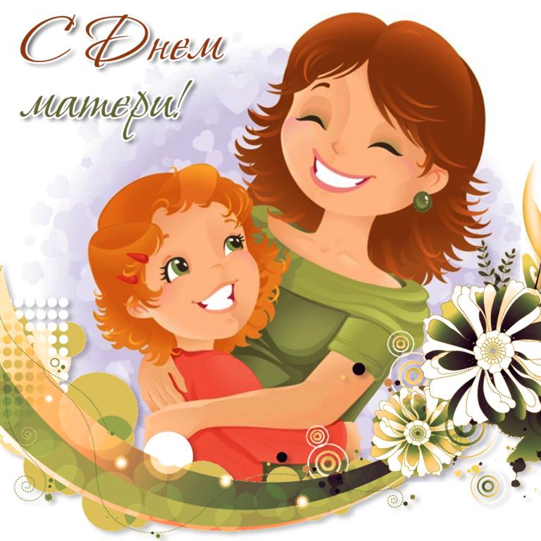Любимое фото с мамой