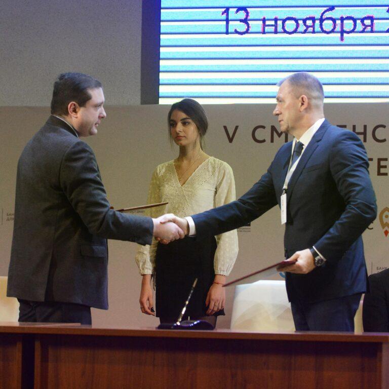 Инвестиции в сферу сельского хозяйства, деревообрабатывающей и стекольной промышленности Смоленщины составят 2,5 млрд рублей
