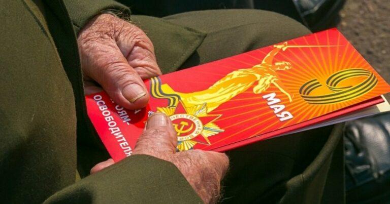 Дополнительные выплаты для ветеранов войны к юбилею Победы