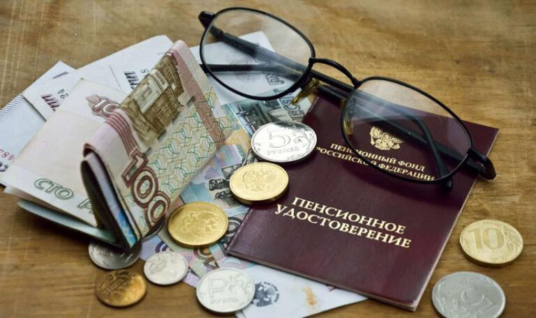 Об осуществлении в Смоленской области выплаты региональной социальной доплаты к пенсии в январе 2020 года
