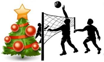 ПЛАН культурно-спортивных мероприятий с 1 по 10 января