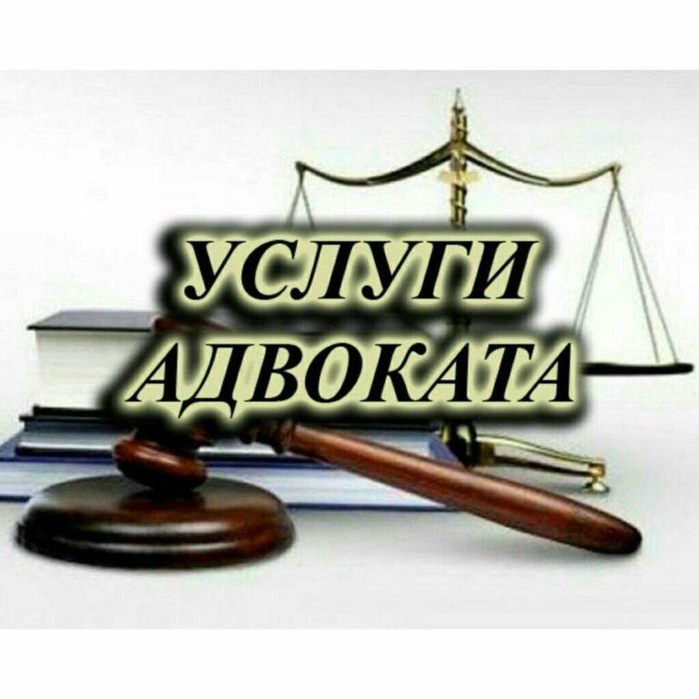 Адвокатам можно будет платить в зависимости от результатов