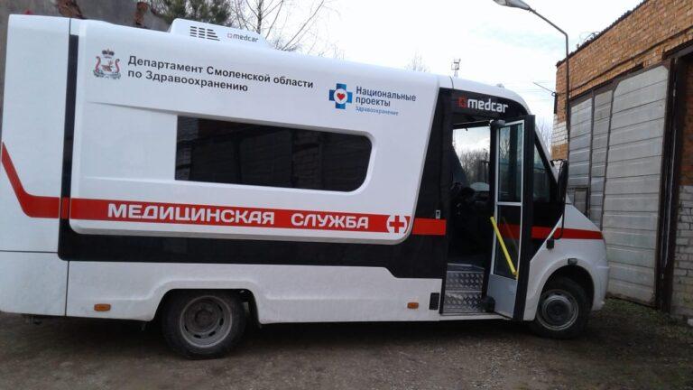 Новодугинская ЦРБ получила передвижной ФАП