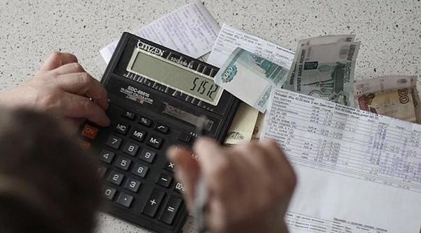 За просроченную оплату ЖКУ пени не начислят