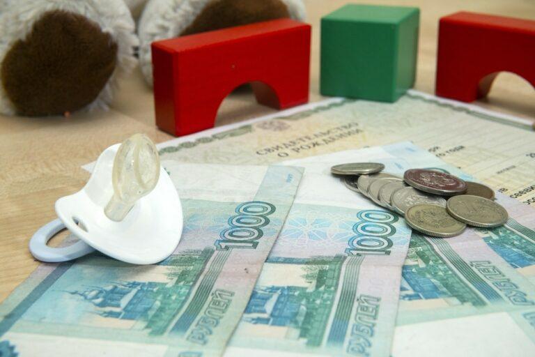 Кому положена выплата в 3000 рублей?