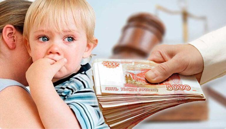 Взыскание алиментов на детей в твёрдой денежной сумме