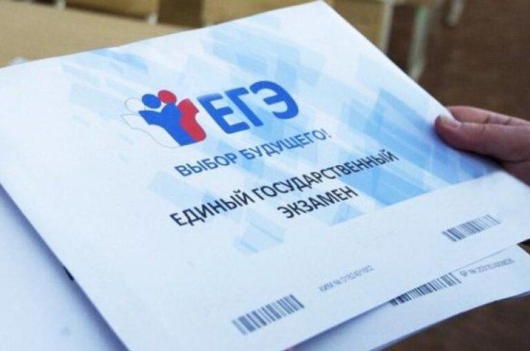 4 768 человек  в этом году сдадут единый  государственный экзамен в Смоленской области