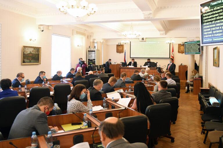 Итоги 21-го заседания Смоленской областной Думы