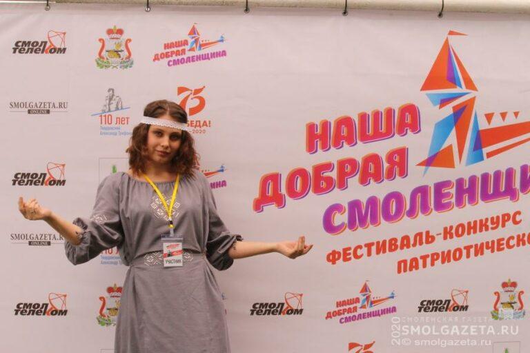 Гран-при Зинаиды Курченковой
