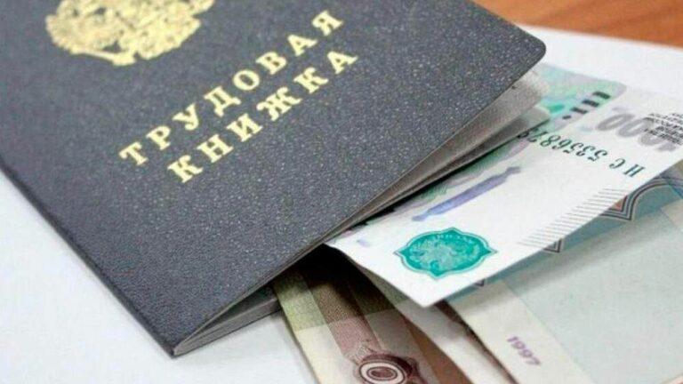 120 млн рублей на выплату пособий по безработице
