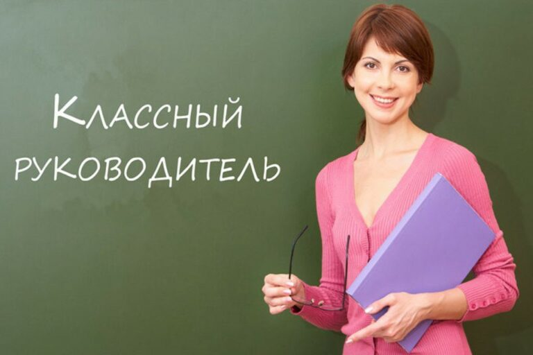 Смоленские учителя получили первые федеральные выплаты за классное руководство