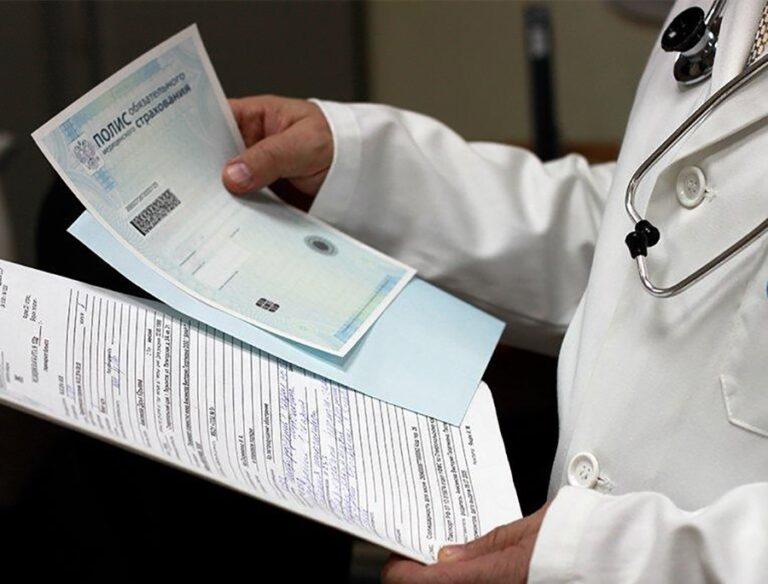 Медицинская помощь  при заболевании СОVID-19 предоставляется за счет средств обязательного мед.страхования