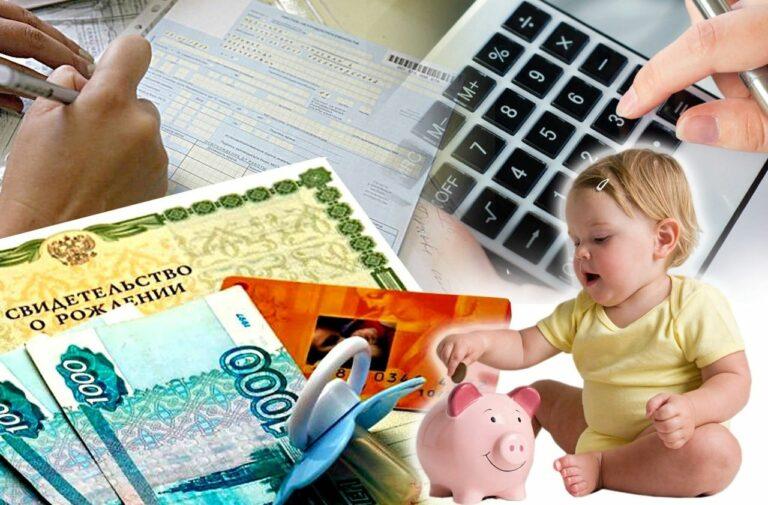 Выплаты на детей продлены до 1 марта 2021 года