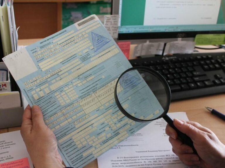 Выплаты по больничному листу можно получить на почте