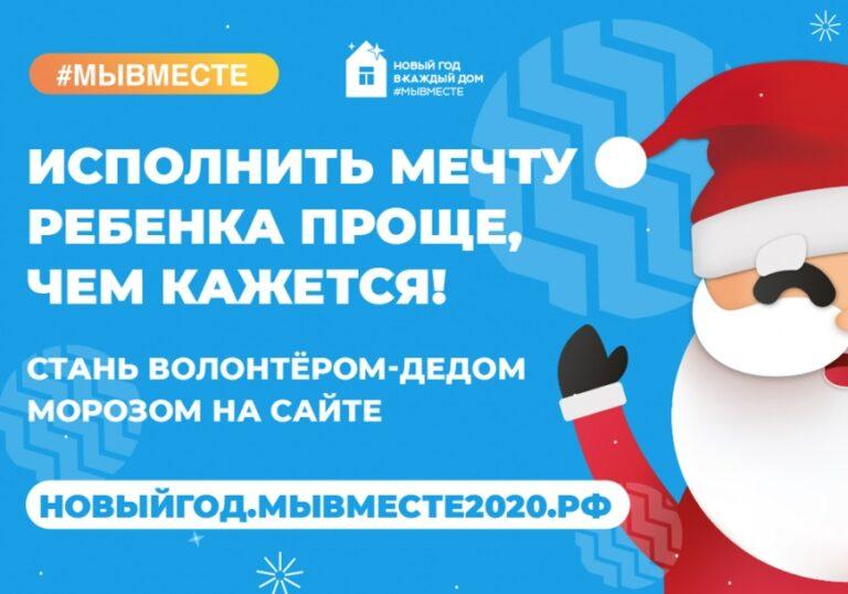 Смолян приглашают принять участие в акции «Новый год в каждый дом»