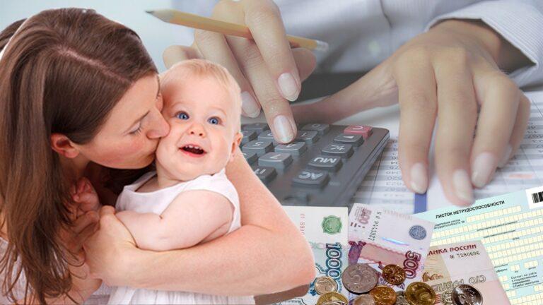 Единовременная выплата в 5 тысяч рублей