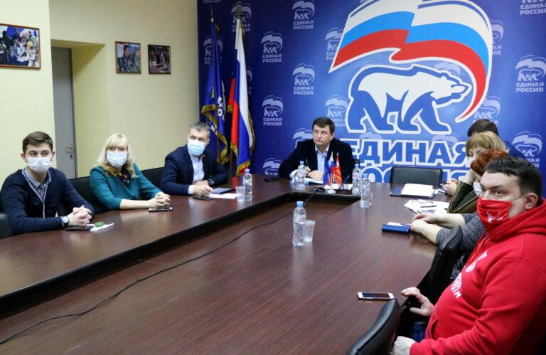 «Единая Россия» провела второй Социальный онлайн-форум