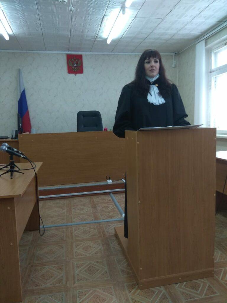 Знакомьтесь: новый мировой судья