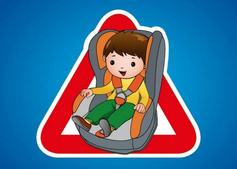 «Ребенок-пассажир»
