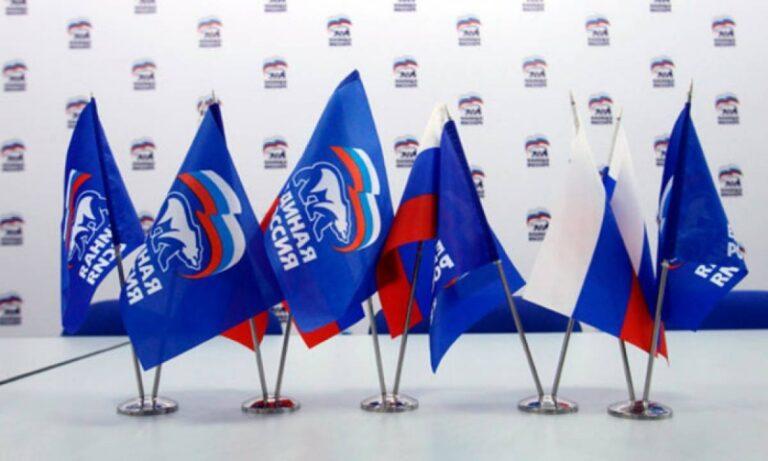 «Единая Россия» начала регистрацию кандидатов предварительного голосования