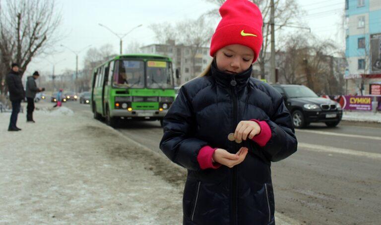 ЗАПРЕЩЕНО высаживать детей-безбилетников из общественного транспорта.