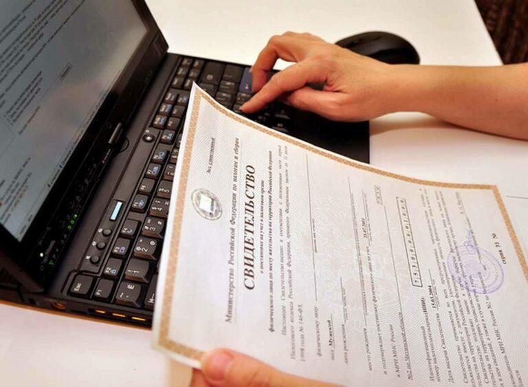 Жители региона не забрали более 40 тысяч документов