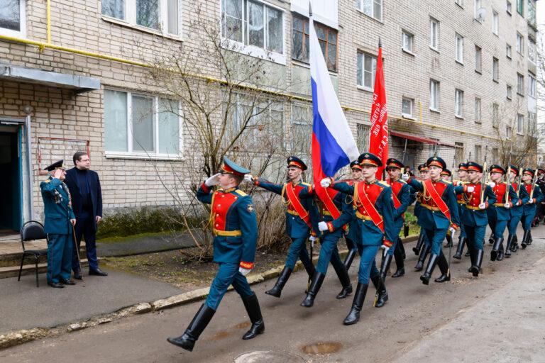 Алексей Островский поздравил со 100-летним юбилеем ветерана Федора Ивановича Русакова