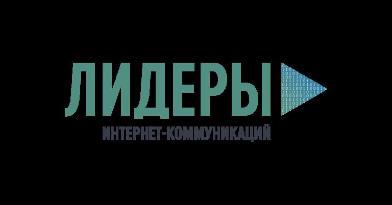 Два участника из Смоленской области  в полуфинал конкурса «Лидеры интернет-коммуникаций»