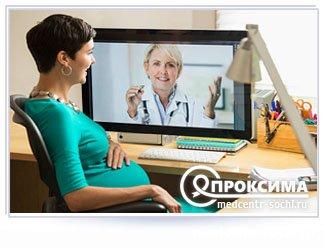 Бесплатные телемедицинские консультации