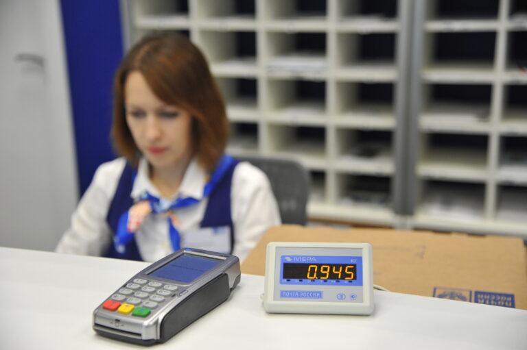 В майские праздники изменится режим работы почтовых отделений