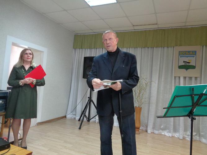 Новодугинские литераторы в гостях у вязьмичей
