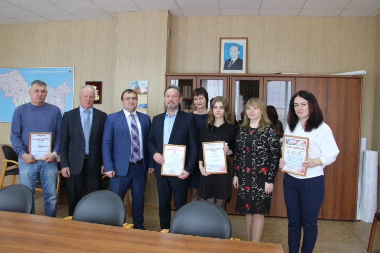 Сотрудникам центра занятости вручили награды