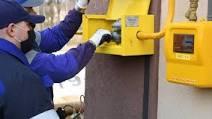 «Единая Россия» внесла законопроект о бесплатном подключении людей к газу