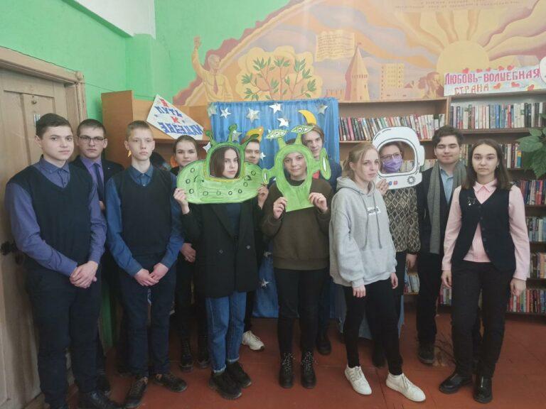 День космонавтики в Новодугинской школе