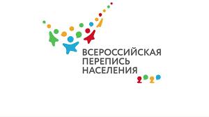 Адреса, телефоны переписных (стационарных) участков Смоленской области и график их работы